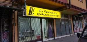 Филијала Тетово